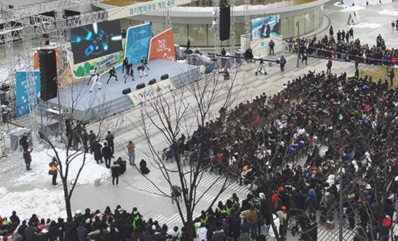 경기평화광장 전경사진