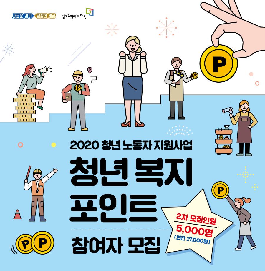 경기도 생활기술학교