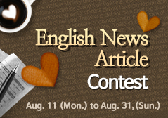 English News Article Contest